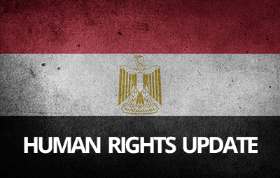 egypt-human-rights-banner