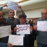 Soutien Tunisie