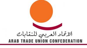 Arab trade union confederation