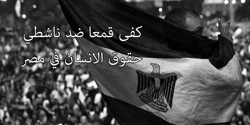 banner-egypt-hp-AR