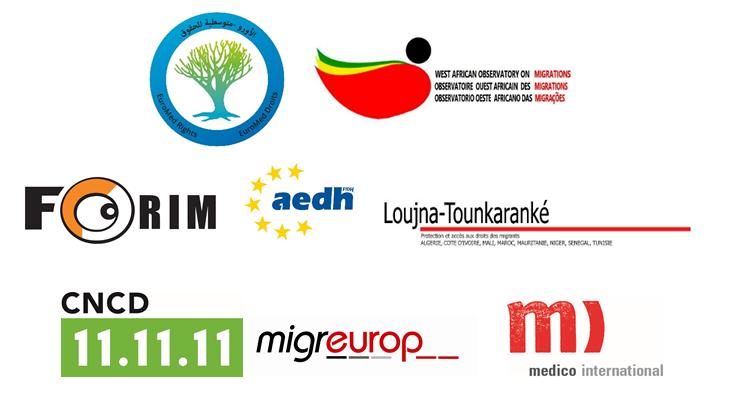 logo_migration