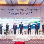 الهيئات التونسية، حامية الحقوق في زمن جائحة كورونا