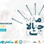 2021 Majalat Civil Society Forum
